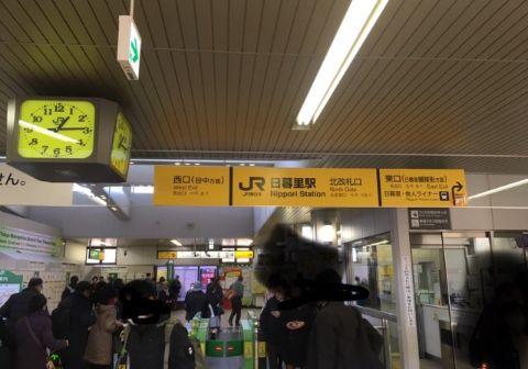 JR日暮里駅_北口改札