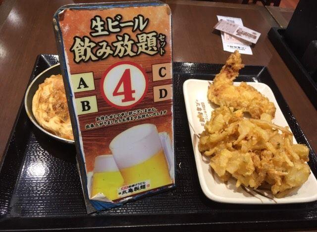 料理と天ぷら