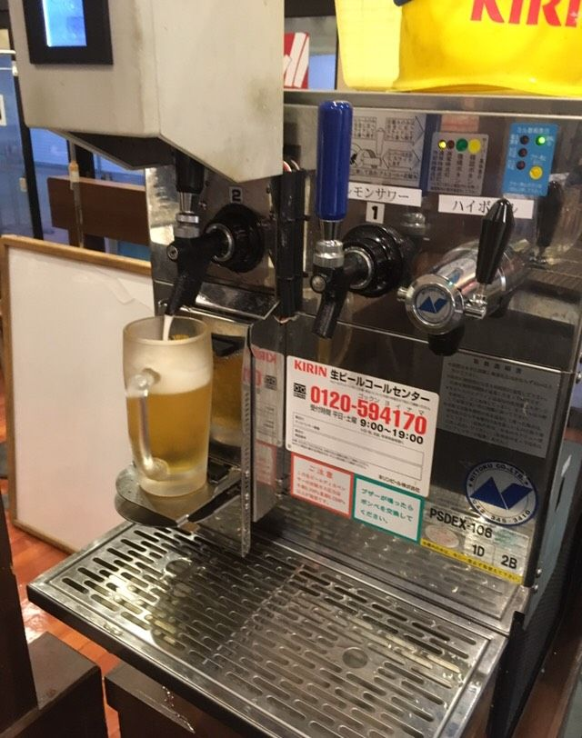 飲み放題用のサーバー