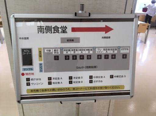 受取カウンター1