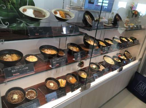 麺類・カレーのメニュー