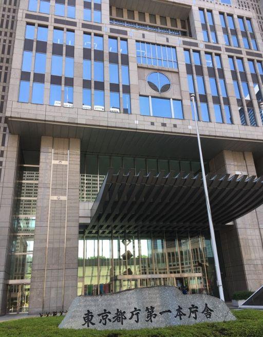 第一本庁舎_正面入口