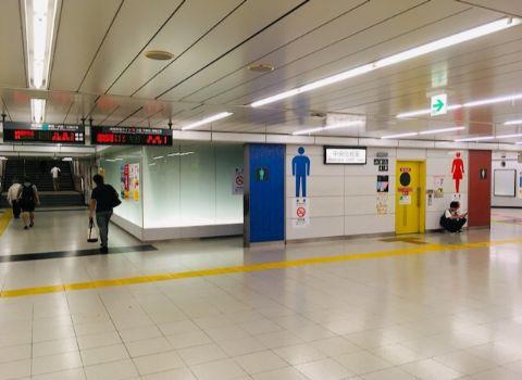 地下1F_東口〜中央東口間(中央化粧室)トイレ