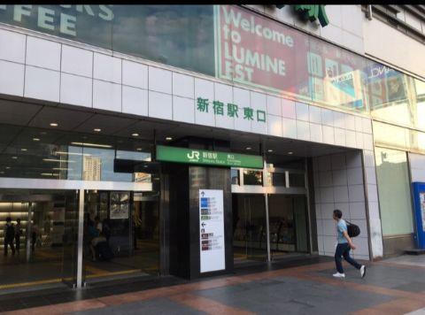 JR新宿駅_東口前①