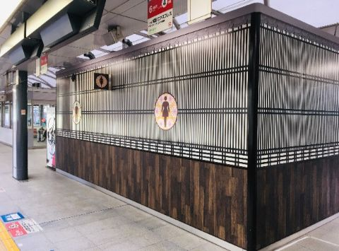 地上1F_成田エクスプレスホーム上トイレ
