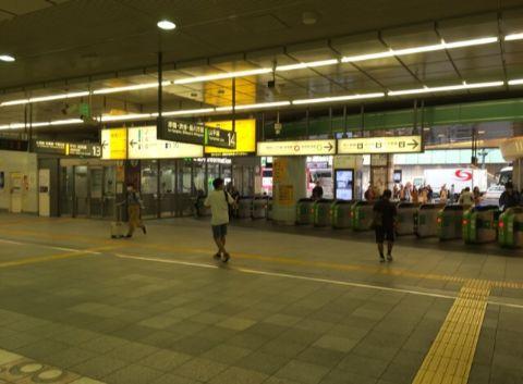 JR新宿駅_南口改札
