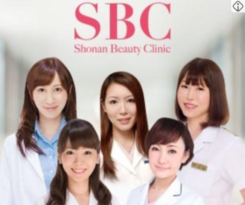 湘南美容外科の広告