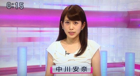 松代 杏奈1