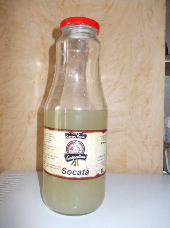 ルーマニアの国民的飲料ソカタ