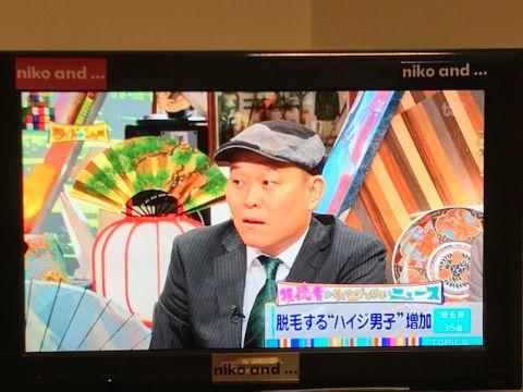 千原せいじ_ワイドナショー