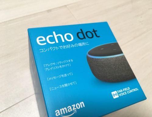 amazon echo dotビニールから開封後(表面)