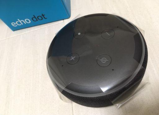 amazon echo dot 箱から取り出し後