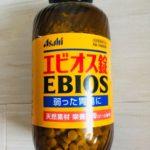 エビオス錠2000錠