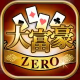 大富豪zero_ロゴ