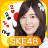 SKE48の大富豪_ロゴ