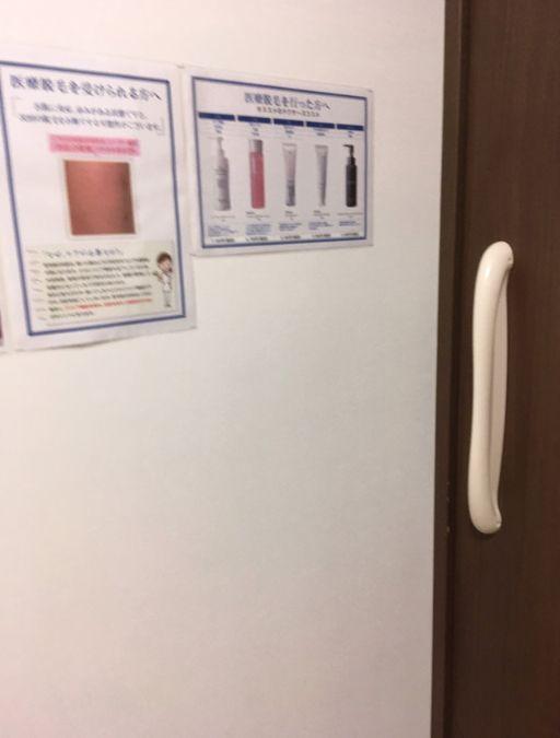 湘南美容外科の個室